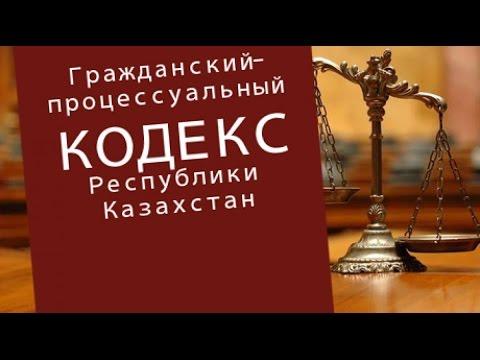 Темы диссертаций и авторефератов по специальности