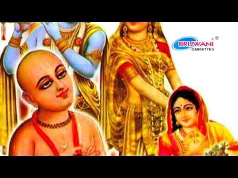 Deewana Tera Aaya Kanha - Krishna Bhajan