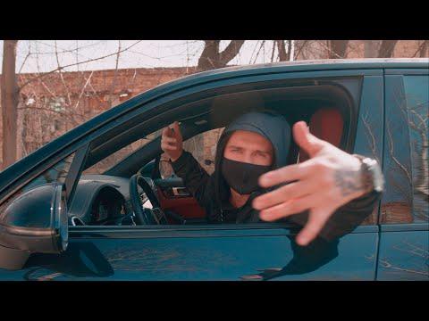 Нурминский – А я еду в порш (Официальный клип)