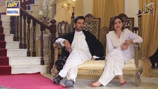 The journeys of Zahid Ahmed and Yumna Zaidi