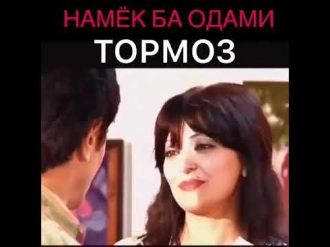 Шармадаги актиёри точик хит клип 2019