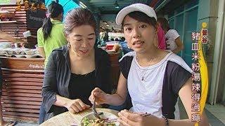 【泰國曼谷】老外也愛的海鮮排檔~必吃泰國四大粉!【美食大三通】