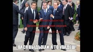 """Клип АК-47 """"Вася Выдыхай!!!"""""""