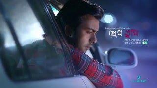 Prem Tumi Bangla Natok Promo 2016 Ft Apurbo & Momo Full HD
