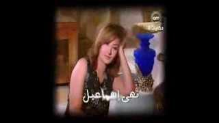 Repeat youtube video تتر مسلسل رياح الغدر - ميرفت امين