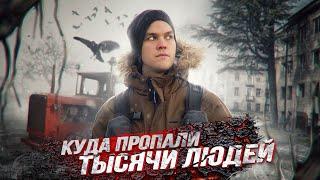 Город призрак Назия-1 | Выживание отшельников в глуши | Что осталось от проекта «Русская Америка»?
