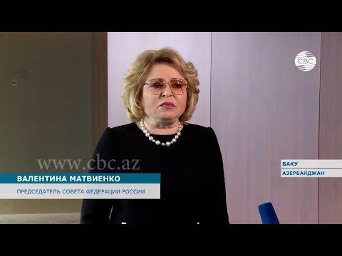 Москва заинтересована в расширении сотрудничества с Баку по ряду направлений