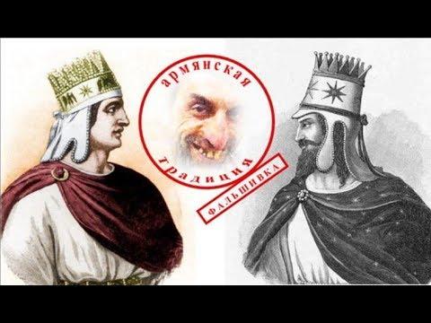 Хайская - армянская «традиция»: украл и переделал.