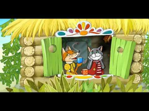 Сказка Кот и Лиса - Анимация в картинках - YouTube