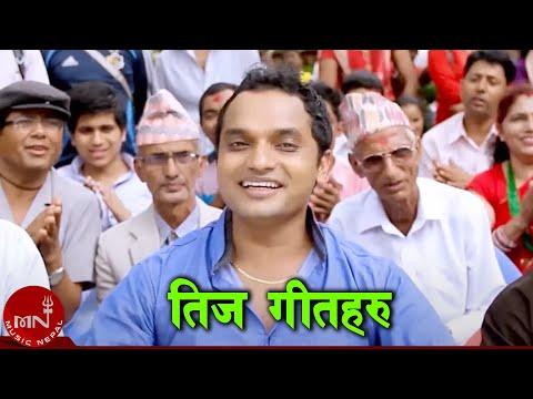 2073 Pashupati Sharma Teej Song Collection Vol 3