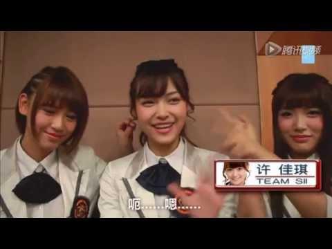 2013-12-06 SNH48 Team SII Interview 1