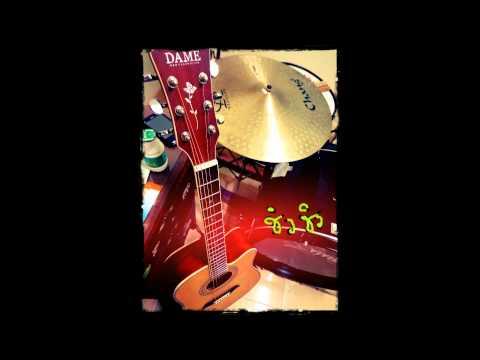 Guitar Ringtone for mobile (test up load)