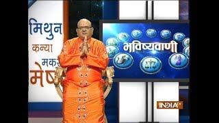 Bhavishyavani | August 28, 2018 ( Full )