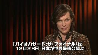 Resident Evil 6: The Final Chapter (Tokyo Comic Con) - Milla Jovovich
