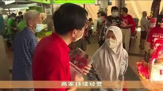 【新加坡大选】徐顺全:后冠病疫情计划需确保国人获得现金援助