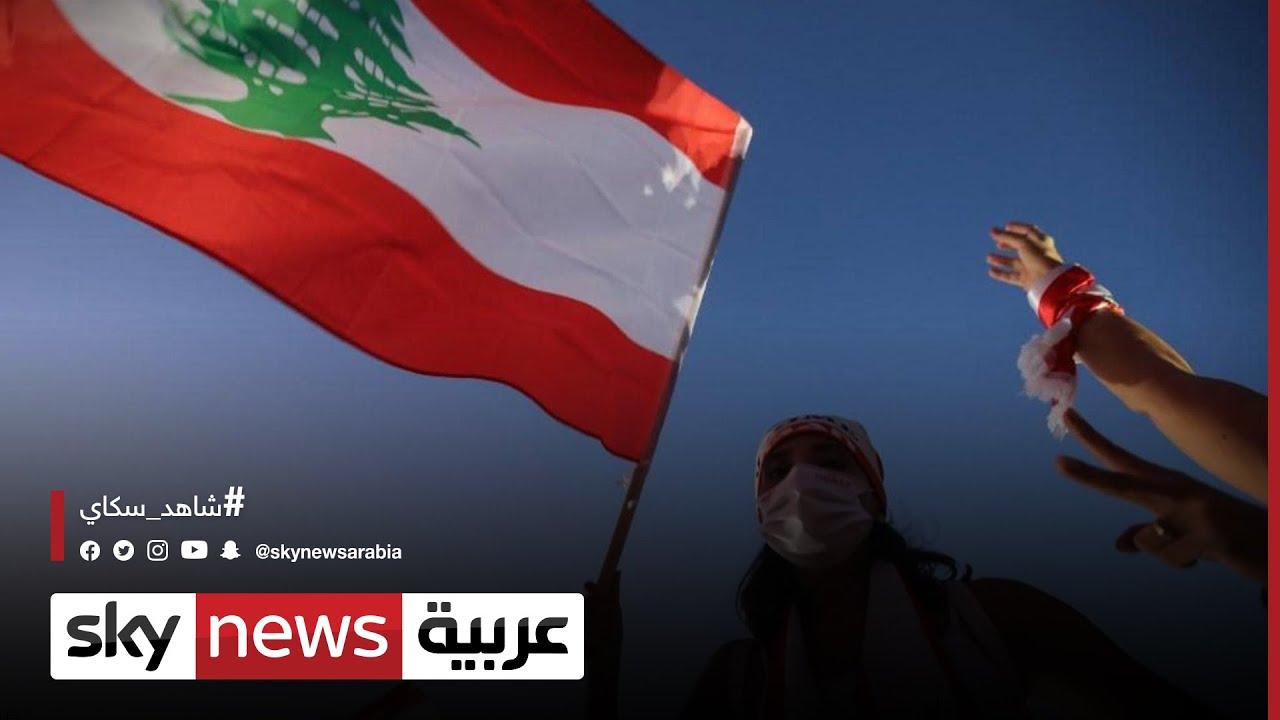واشنطن ترحب بالتوجه الأوروبي لمعاقبة أفراد وكيانات لبنانية