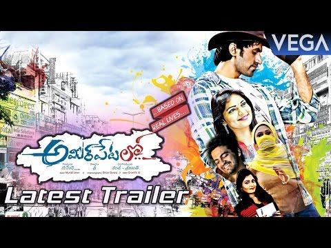 Ameerpet Lo Telugu Movie Latest Trailer ||...