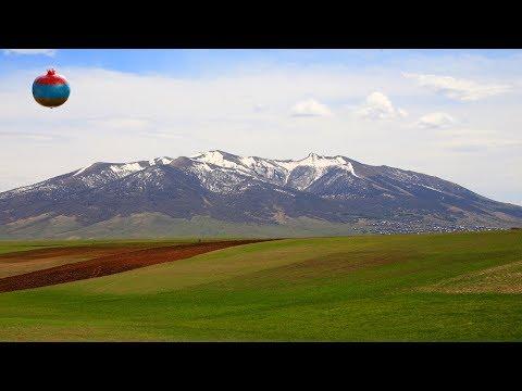 Гора  Ара (Ара лер): Цахкаванк