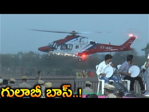 CM KCR Helicopter Landing Exclusive - Distodaynews
