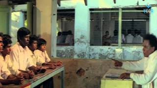 Rajavin Paarvayile Movie - Vadivelu Comedy Scene in School