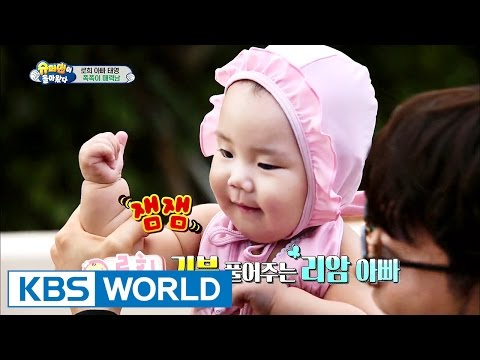 The Return of Superman | 슈퍼맨이 돌아왔다 - Ep.124 (2016.04.10)
