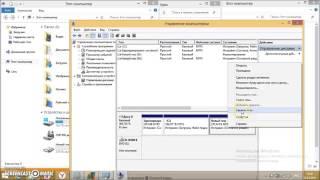 Как объединить два диска на одном жёстком диске в Windows