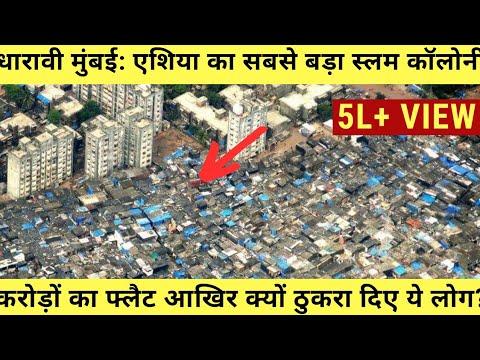 Mumbai Dharavi slum documentry   Corona Case in Dharavi, Biggest Slum in Asia , House in Dharavi