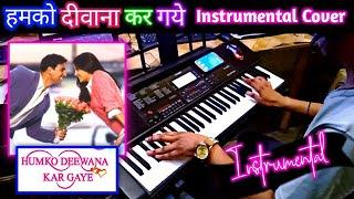 Hamko Deewana Kar Gaye Instrumental Song Akshay Kumar Hits Kat Casio CTX 700 By Pradeep Kumar Bharti