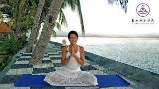 Кундалини йога на сайте k-yoga.ru
