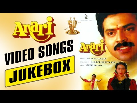 Anari Movie Songs   Video Songs Jukebox   Venkatesh   Karishma Kapoor   K Muralimohana Rao