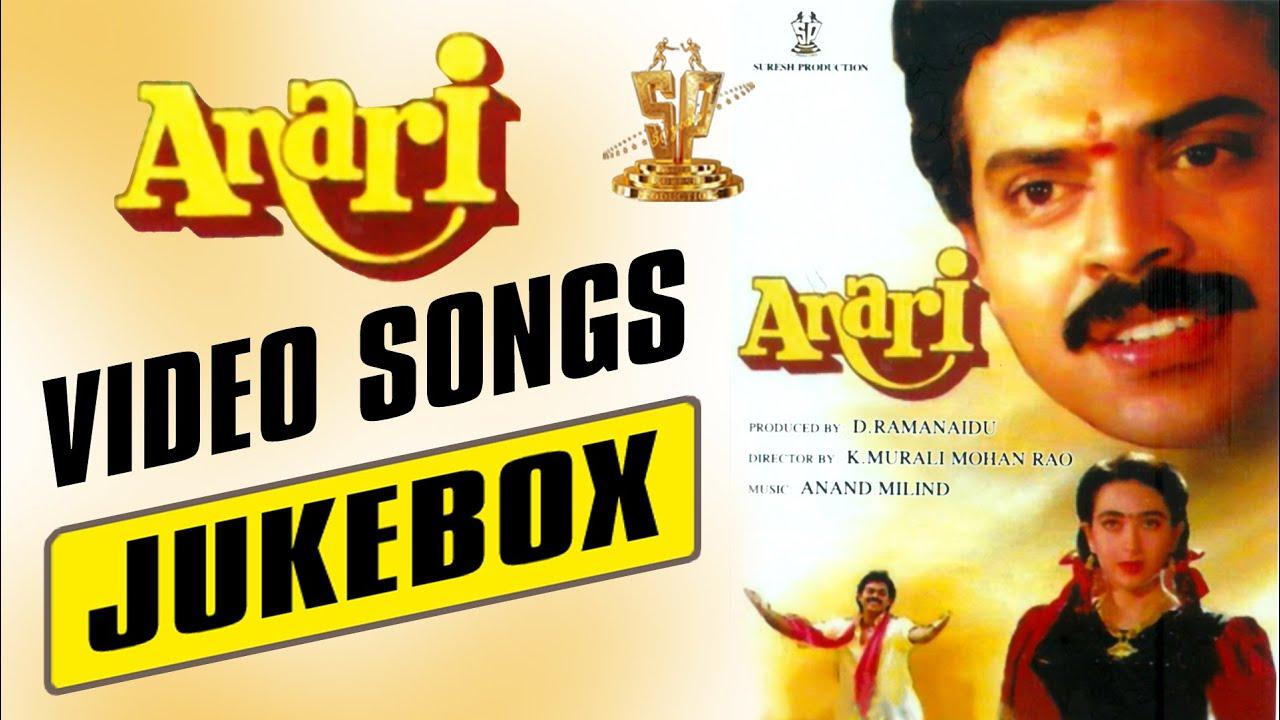 Anari (1993 film) Anari Movie Songs Video Songs Jukebox Venkatesh Karishma