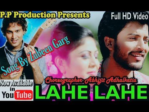 LAHE LAHE //New Assamese Romantic music video// Choreography by Abhijit Adhalkatia