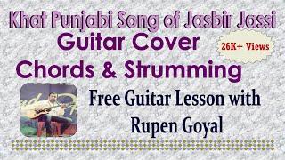 Khat Punjabi Song Guitar chords by Rupen