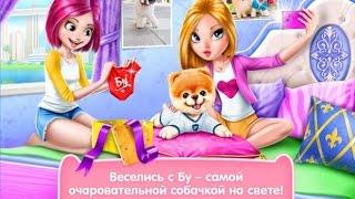 Бу - Сама мила собачка! - #1 Огляд нового Улюбленця:) Дитяче ігрове відео, мультик для дітей.