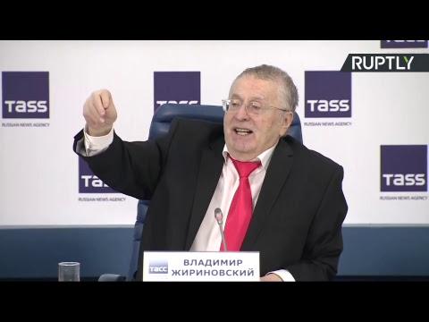 Пресс-конференция кандидата в президенты РФ Жириновского