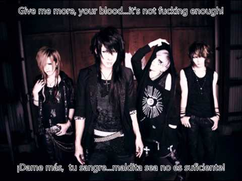 Nocturnal Bloodlust - Pleasure of torture (Lyrics+Sub español)