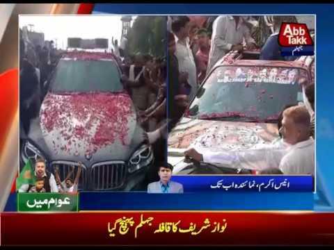 Nawaz Sharif's GT Road Rally Reaches Jehlum