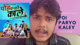 POI PARYO KALE Trailer Reaction