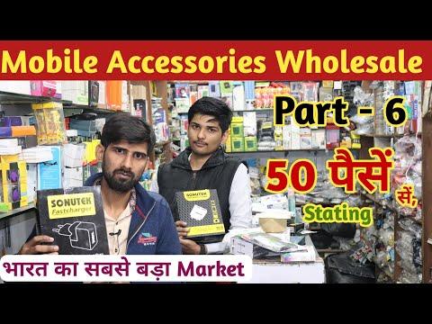 Mobile Accessories Wholesale part - 6. !!  Delhi Mobile Market Wholesale.