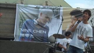 20130708  林少緯&使壞樂團 音樂分享會--捨不得你