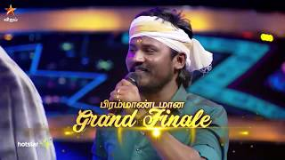 Mr & Mrs Chinnathirai - Grand Finale | 19th May 2019 - Promo 5