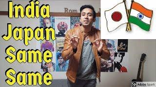 5 similarities between India and Japan !! indian in japan II Rom Ro...
