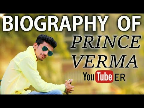 Prince Verma Biography In Hindi | Life story | Motivational And Emotional story | Rkd Motivation |