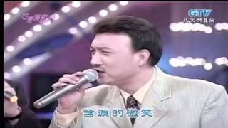 Download Video Chang Tee MP3 3GP MP4
