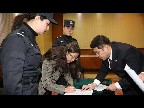 China Footprint: Operation Sky Net hunts down corrupt officials hiding overseas