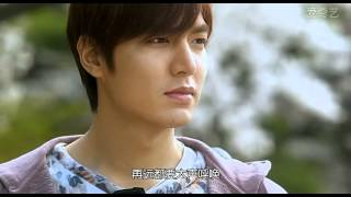 Video Lee Min Ho 'One Line Love' Epi 1 by IQiYi download MP3, 3GP, MP4, WEBM, AVI, FLV April 2018