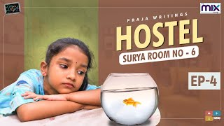 Hostel Surya Room No-6  || Episode 04 || Suryakantham || The Mix By Wirally || Tamada Media