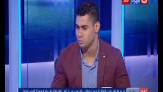 كورة كل يوم  |  محمد إيهاب: دعوة الرئيس ليه ده شرف كبير