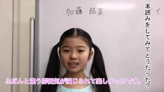 映画制作団体ARC最新作『カラス姫』の情報をどんどんアップするカラス姫...