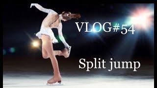 VLOG#54 Split jump figure skating
